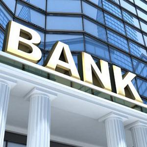 Банки Агаповки