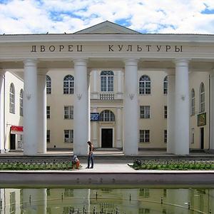 Дворцы и дома культуры Агаповки