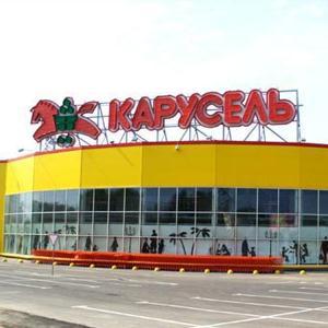 Гипермаркеты Агаповки