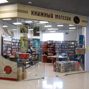 Книжные магазины Агаповки
