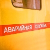 Аварийные службы в Агаповке