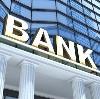 Банки в Агаповке