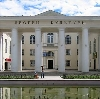 Дворцы и дома культуры в Агаповке