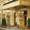 Гостиницы в Агаповке