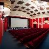 Кинотеатры в Агаповке