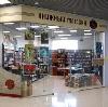Книжные магазины в Агаповке