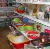 Магазины хозтоваров в Агаповке