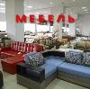 Магазины мебели в Агаповке