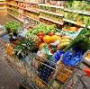 Магазины продуктов в Агаповке
