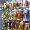 Парфюмерные магазины в Агаповке