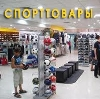 Спортивные магазины в Агаповке