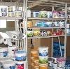 Строительные магазины в Агаповке
