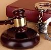 Суды в Агаповке