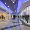 Торговые центры в Агаповке