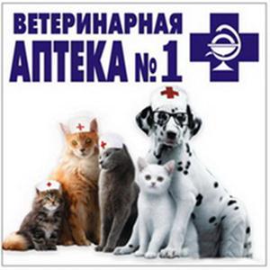 Ветеринарные аптеки Агаповки